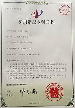 Dual planetary mixer utility model patent certification