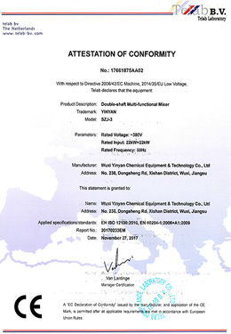 CE Certification of double-shaft multi-functional mixer