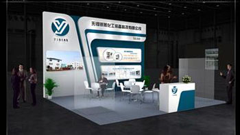 6th ARAC & 21st China adhesive & tape industry annual conference