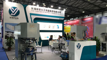 YINYAN attendance in 21th China adhesive show