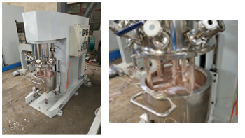 Lithium battery cell slurry and mixer & disperser