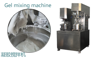 Customized double planetary mixer for mixing medicine gel material