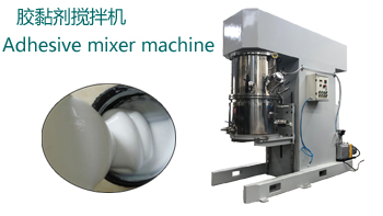 Adhesive Diversified Application & Opportunities of Adhesive mixer (1)