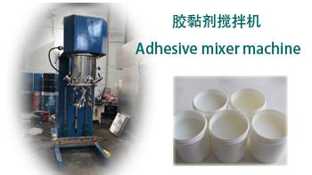 YINYAN:Development analysis of adhesive & adhesive planetary vacuum mixer