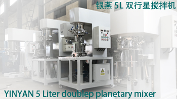 The application of removing air bubbles by YINYAN double planetary mixer