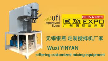 Invitation of 13th Guangzhou International Coatings, Inks, Adhesives Exhibition