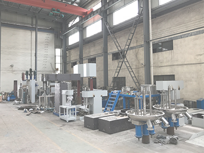 Application of dual planetary mixer in making refractory materials