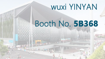 Wuxi yinyan chemical equipment & technology co., ltd is going to attend the 22th China International adhesive & sealant Exhibition