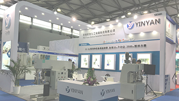 YINYAN attendance in 22th China adhesive show