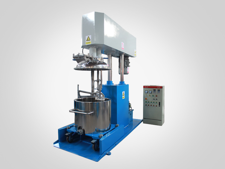 Double shaft multi-functional mixer machine