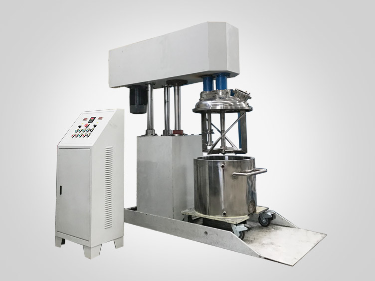 Multifunctional dual shaft mixer machine